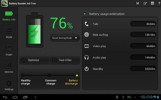 電池優化衛士 App