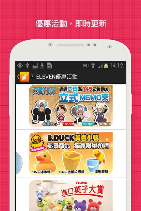方便找 App