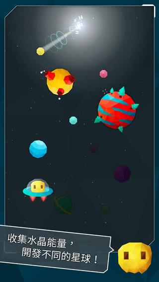 銀河單字卡 - 多益星系 App