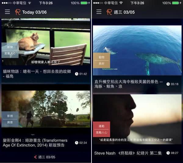 天天上影 App