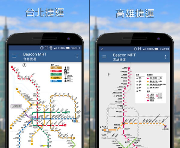 Beacon MRT App